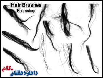 مجموعه براش هایی از طرح موی سر برای فتوشاپ