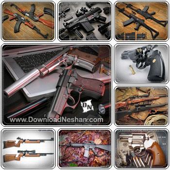 تصاویری از اسلحه های جنگی و شکاری