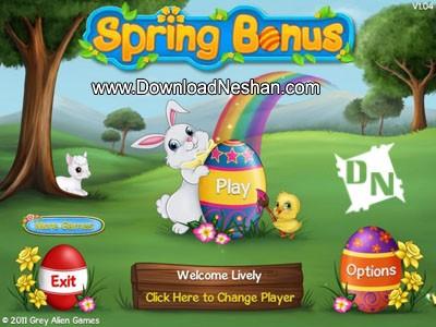 دانلود بازی برای کودکان
