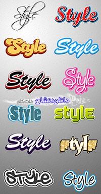 دانلود مجموعه Style های جدید برای فتوشاپ