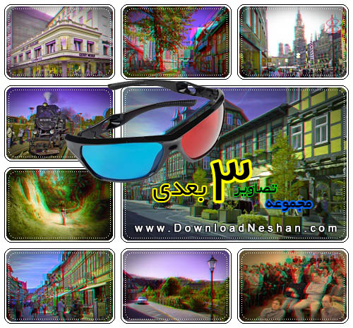 Image 3D Anaglyph