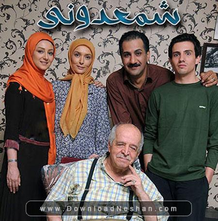دانلود آهنگ سریال شمعدونی شبکه سه علی زند وکیلی