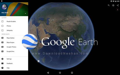 نرم افزار گوگل ارث برای گوشی های اندروید