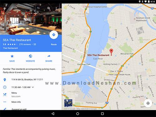 دانلود نقشه گوگل مپ اندروید