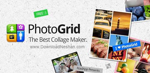 چیدن عکس ها کنار هم اندروید Photo Grid – Collage Maker v4.871